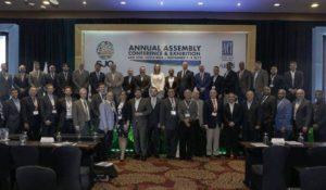 29 300x175 - AERIS Costa Rica Entrega a sus Directivos los Certificados del Diplomado Internacional en Gestión Aeroportuaria ITAérea - ACI-LAC – CIFAL Mérida